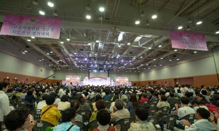 2018神韓国家庭連合嶺南圏希望前進決意大会