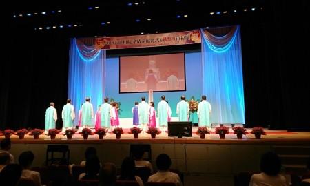2018日本巡回: 「2018天運相続孝情奉献礼式&秋祭りin福岡」