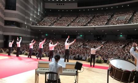 2018日本巡回: 広島天運相続孝情奉献礼式