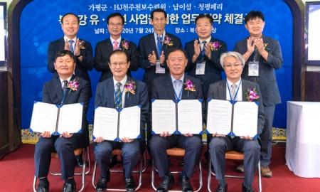 北漢江 遊・渡船事業のための業務協約締結式