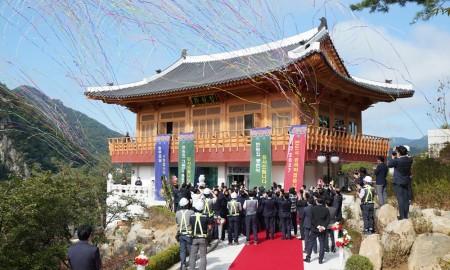 韓園チブ奉献式および記念午餐会