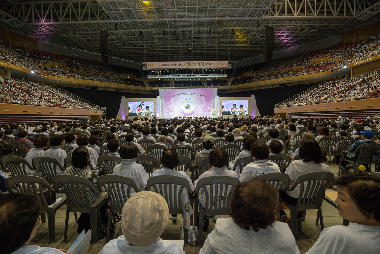 護国英霊解怨及び南北統一祈願決意大会