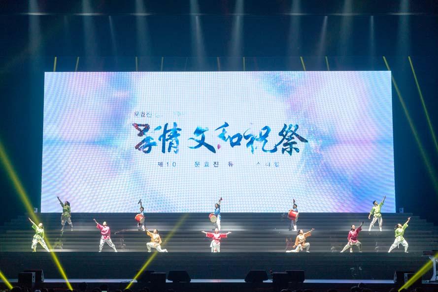2018天運相続 つつじ祝祭 孝情清平特別大役事 (2日目) no.2