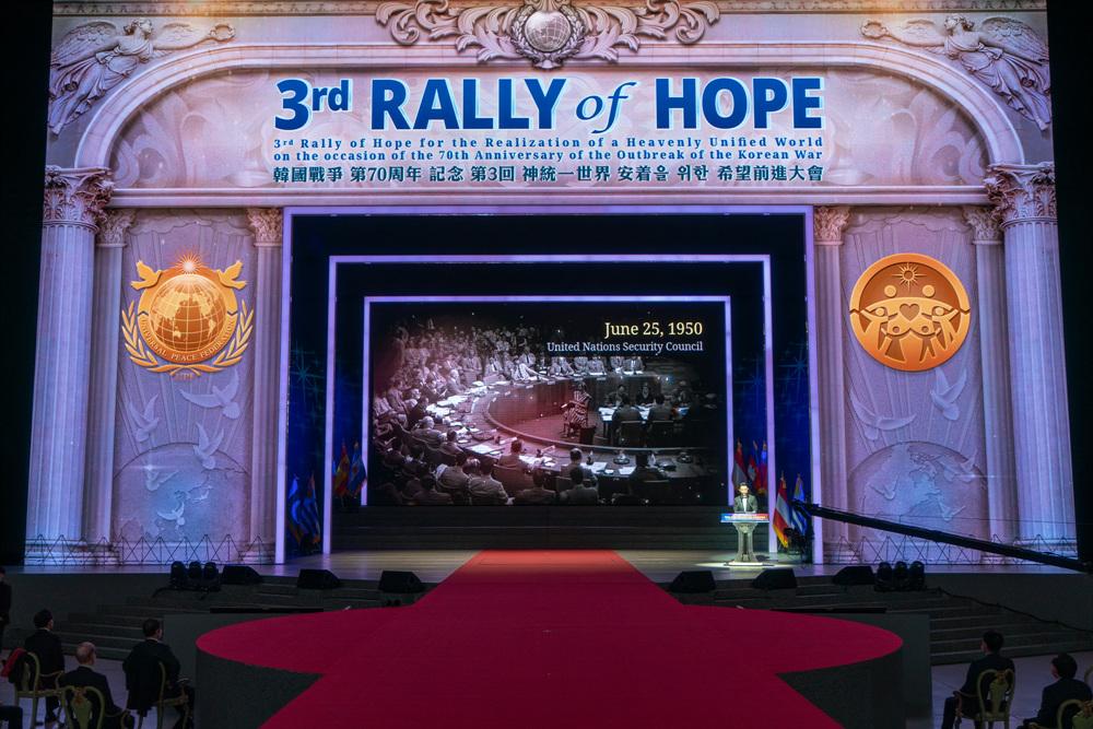 第3回 神統一世界 安着の為の希望前進大会 / 2020.11.22