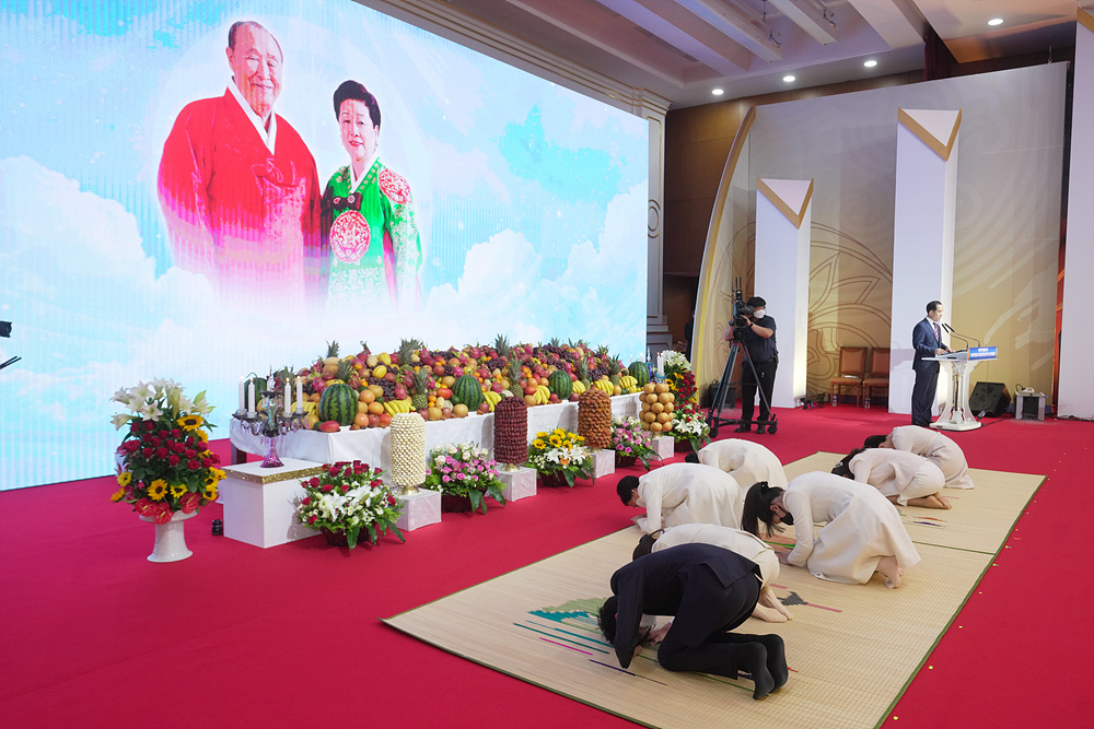 第59回 真の万物の日 及び 世界平和統一家庭連合 創立67周年記念 特別集会 / 2021.06.13