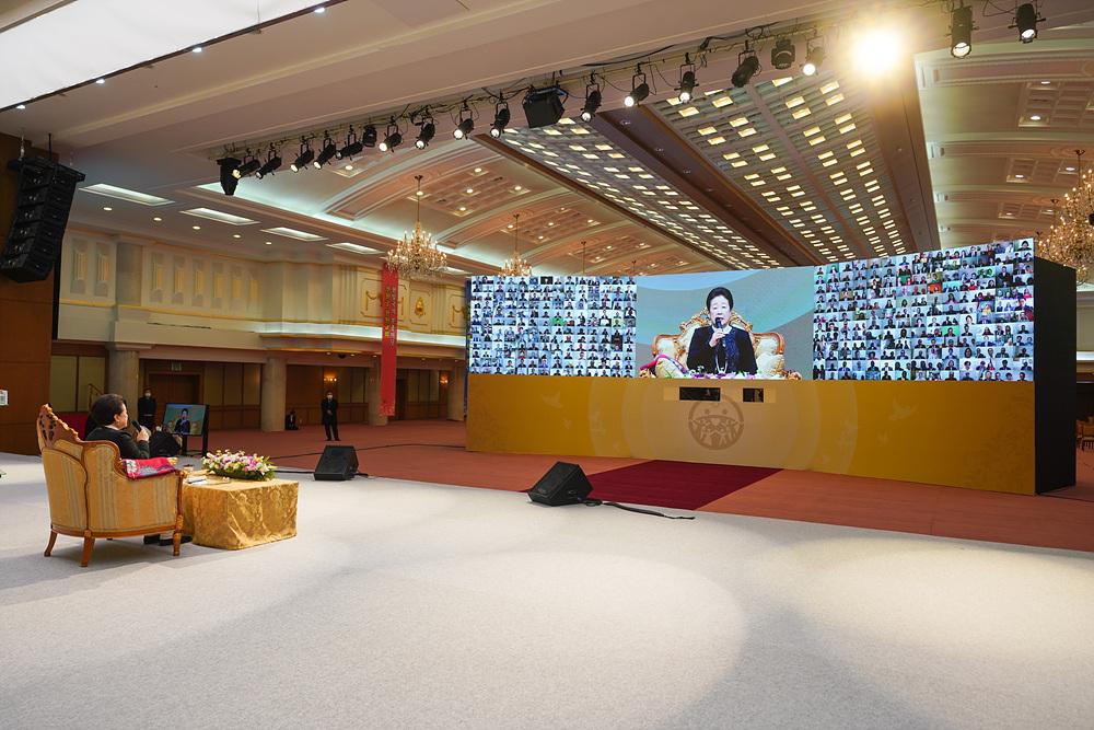 天一国指導者総会 及び 新年祝賀会   / 2021.01.08