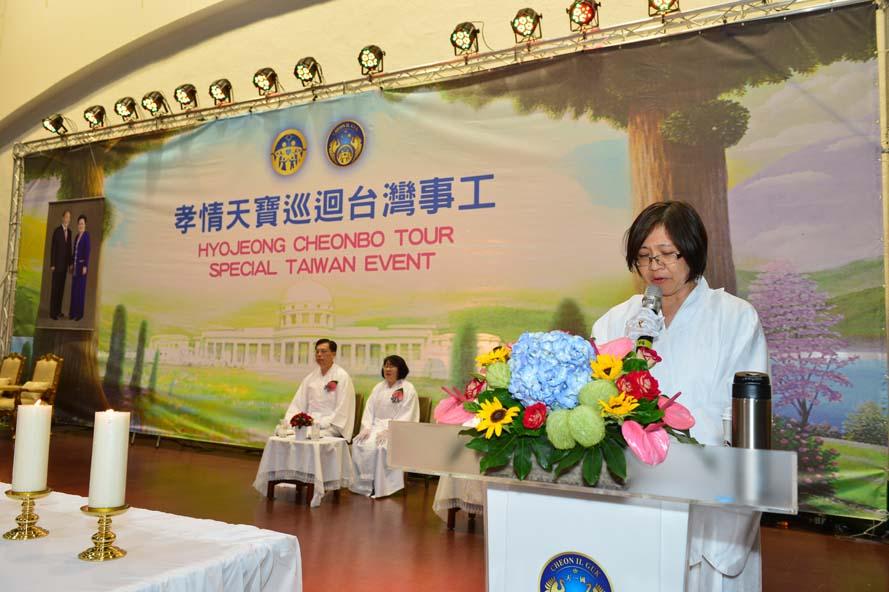 (分苑)孝情 天寶巡回 台湾大会