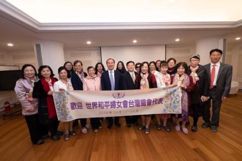 台湾女性連合来訪