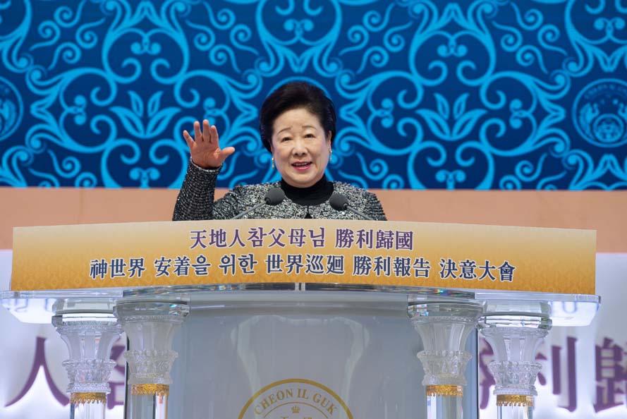 神世界安着の為の世界巡回勝利報告決意大会(祝勝会)