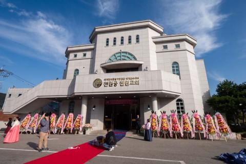 世界巡回祝勝会 及び 天苑教会 出征式 / 2019_10_13