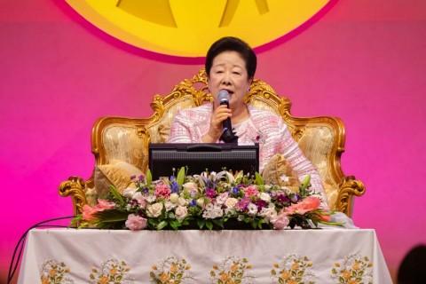 天地人真の父母様 世界巡回 勝利記念 秋夕 特別行事