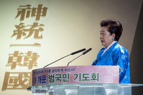 神統一韓国時代開門 汎国民 祈祷会
