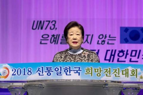 神統一韓国 希望前進大会 (2地区)